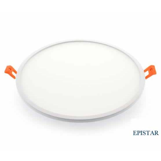 SLIM ROUND DOWNLIGHT