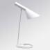 Lámpara JACOBSEN de mesa, réplica, Blanco