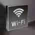 Signaled Wifi, 20x20, Blanco frío